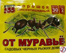 ВЕСТА 555 ПОРОШОК ОТ МУРАВЬЕВ