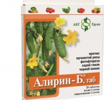 Алирин-Б
